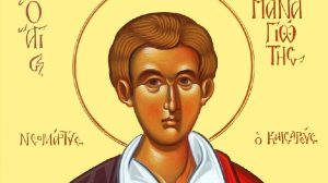 24 Ιουνίου - Άγιος Νεομάρτυς Παναγιώτης ο Καισαρεύς