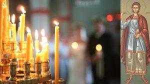 Εορτολόγιο 2020: Κυριακή 21 Ιουνίου Άγιος Ιουλιανός από την Κιλικία