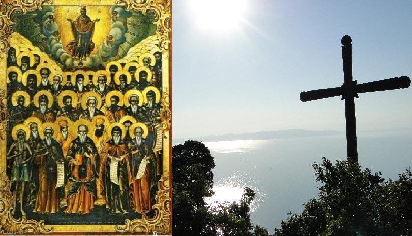 Εορτολόγιο 2020: Κυριακή 21 Ιουνίου Σύναξη των Αγιορειτών Πατέρων