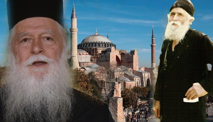 Γέροντας Χριστόδουλος Κουτλουμουσιανός: Τι μου είπε ο Άγιος Παΐσιος για Ελληνοτουρκική σύρραξη και Μεγάλη Ελλάδα