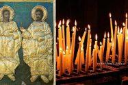 Ο Απόστολος και το Ευαγγέλιο σήμερα Τετάρτη 1 Ιουλίου