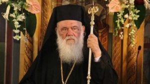 Χουριέτ: Ο Αρχιεπίσκοπος Ιερώνυμος ξεπέρασε τα όρια για την Αγία Σοφία