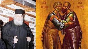 Οι Άγιοι Απόστολοι Πέτρος & Παύλος - Αρχιμανδρίτης Γεώργιος Καψάνης
