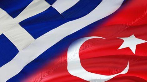 Το γλωσσάρι της ελληνοτουρκικής κρίσης