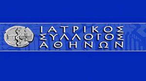 ΥΓΕΙΑ | Ιατρικός Σύλλογος Αθηνών: «Αποφεύγετε τους ψευτογιατρούς - Να ζητάτε πιστοποιητικά»