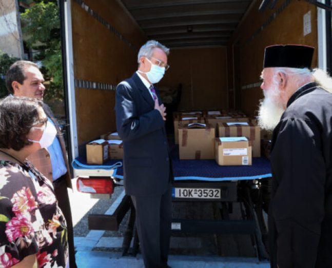 Αρχιεπίσκοπος Ιερώνυμος & Αμερικανός Πρέσβης στο Δημήτρειο της «ΑΠΟΣΤΟΛΗΣ» | ΕΚΚΛΗΣΙΑ | Ορθοδοξία | orthodoxia.online | Αρχιεπίσκοπος Ιερώνυμος |  Αμερικανός πρέσβης |  ΕΚΚΛΗΣΙΑ | Ορθοδοξία | orthodoxia.online