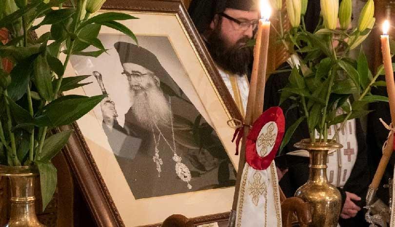 Αρχιεπίσκοπος Αυστραλίας Μακάριος: Ο προκάτοχός μου Ιεζεκιήλ ήταν μια μεγάλη προσωπικότητα   ΕΚΚΛΗΣΙΑ   Ορθοδοξία   orthodoxia.online   Αρχιεπίσκοπος Αυστραλίας Μακάριος    Αρχιεπίσκοπος Αυστραλίας Ιεζεκιήλ    ΕΚΚΛΗΣΙΑ   Ορθοδοξία   orthodoxia.online