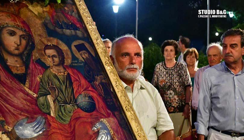 Η Νέα Κίος τιμά την Παναγία Τριχερούσα