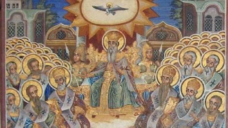 Κυριακή 19 Ιουλίου 2020: Των Αγίων Πατέρων της Δ΄ Οικουμενικής Συνόδου