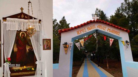 Ναύπλιο: Την Αγία Μαρίνα τίμησαν με κάθε λαμπρότητα στα Λευκάκια | Αγία Μαρίνα | Ορθοδοξία | orthodoxia.online | Αγία Μαρίνα | Αγία Μαρίνα | Αγία Μαρίνα | Ορθοδοξία | orthodoxia.online