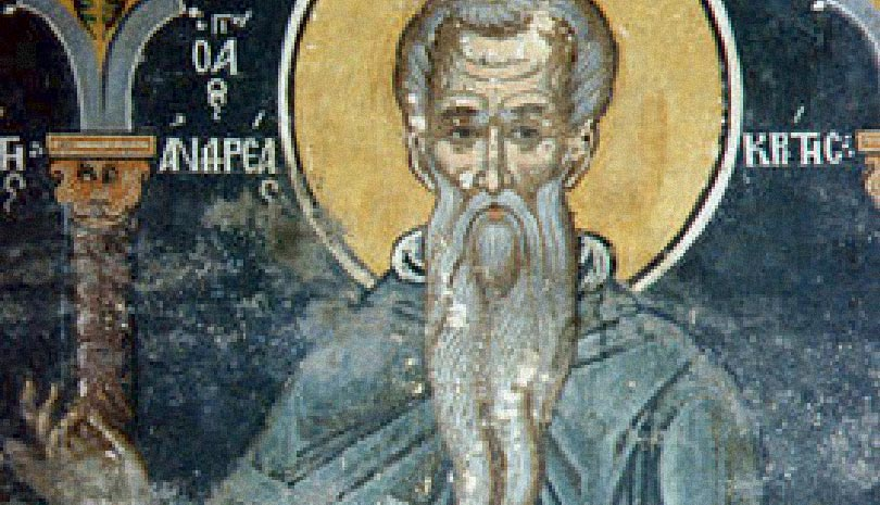 O Άγιος Ανδρέας ο Ιεροσολυμίτης Αρχιεπίσκοπος Κρήτης κι ο μετανάστης