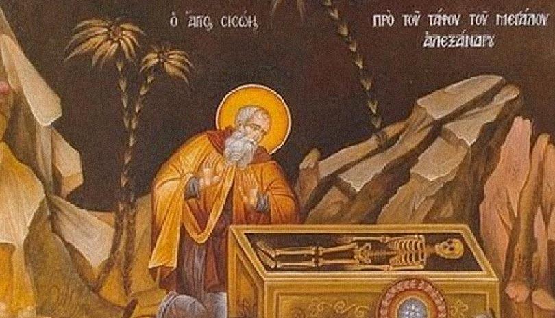 Ο Όσιος Σισώης στον τάφο του μεγάλου Αλεξάνδρου - Γιορτάζει Δευτέρα 6 Ιουλίου