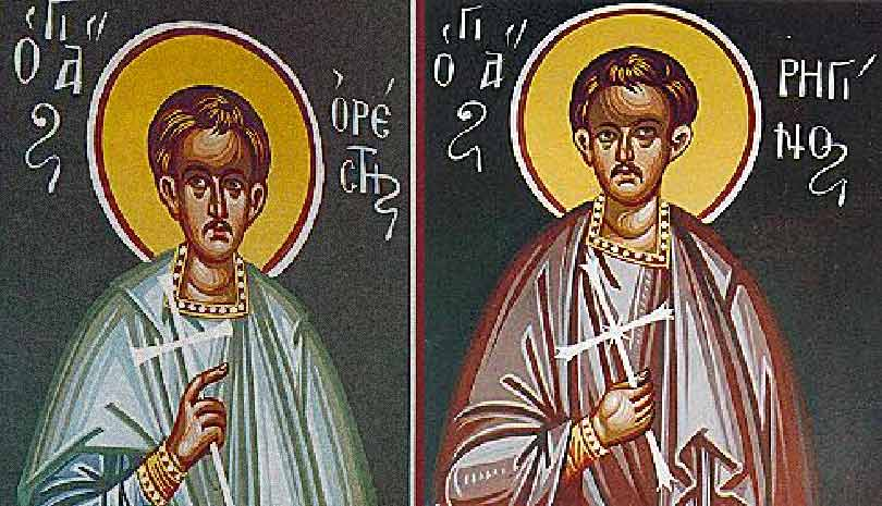 20 Αυγούστου | Σήμερα Πέμπτη γιορτάζουν οι Άγιοι Ρηγίνος και Ορέστης «οι εν Κύπρω»