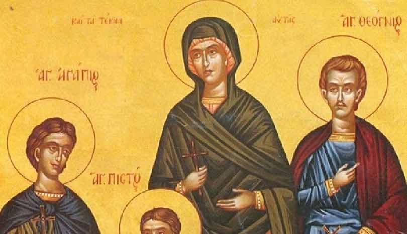 21 Αυγούστου εορτάζει η Αγία Βάσσα η Εδεσσαία - Οι Ακολουθίες της Ιεράς Πανηγύρεως