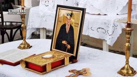 24 Αυγούστου Άγιος Κοσμάς ο Αιτωλός : Πανηγυρικός εσπερινός στην Αργολίδα