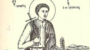 5 Αυγούστου - Εορτολόγιο 2020 : Σήμερα γιορτάζει ο Άγιος Χρήστος από την Πρέβεζα