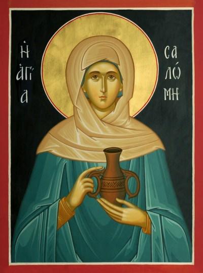 Εορτολόγιο 2020 : Γιορτή σήμερα Δευτέρα 3 Αυγούστου Αγία Σαλώμη η Μυροφόρος | Εορτολόγιο 2020 | Ορθοδοξία | orthodoxia.online | γιορτή σήμερα |  Αγία Σαλώμη η Μυροφόρος |  Εορτολόγιο 2020 | Ορθοδοξία | orthodoxia.online