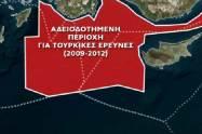 Με το δάχτυλο στην σκανδάλη οι δύο στόλοι στην Ανατολική Μεσόγειο