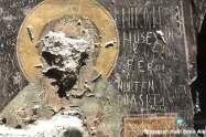 Τρομερή καταστροφή στην Παναγία Σουμελά