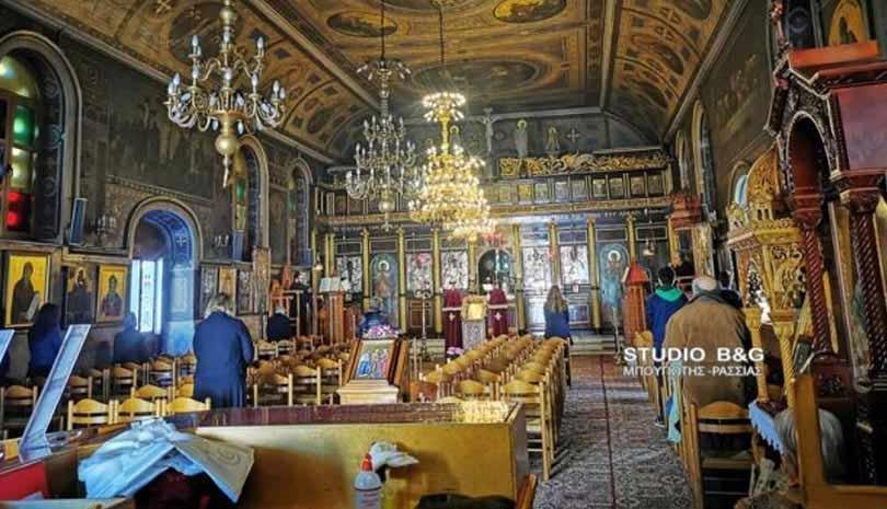 Υποχρεωτική χρήση μάσκας στις Εκκλησίες σε Ελλάδα & Κύπρο - Πως θα τελούνται τα Μυστήρια