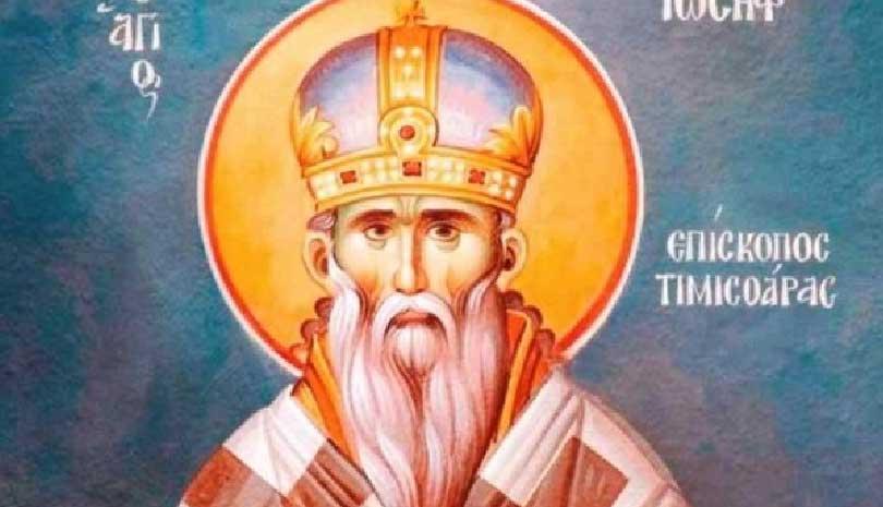 Εορτολόγιο 2020 | 15 Σεπτεμβρίου Άγιος Ιωσήφ ο Νέος, Μητροπολίτης Τιμισοάρας