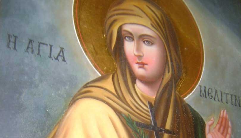 Εορτολόγιο 2020 | 16 Σεπτεμβρίου σήμερα γιορτάζει η Αγία Μελιτίνη