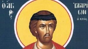 Εορτολόγιο 2020 | 20 Σεπτεμβρίου Άγιος Ιλαρίων ο νέος οσιομάρτυρας από την Κρήτη
