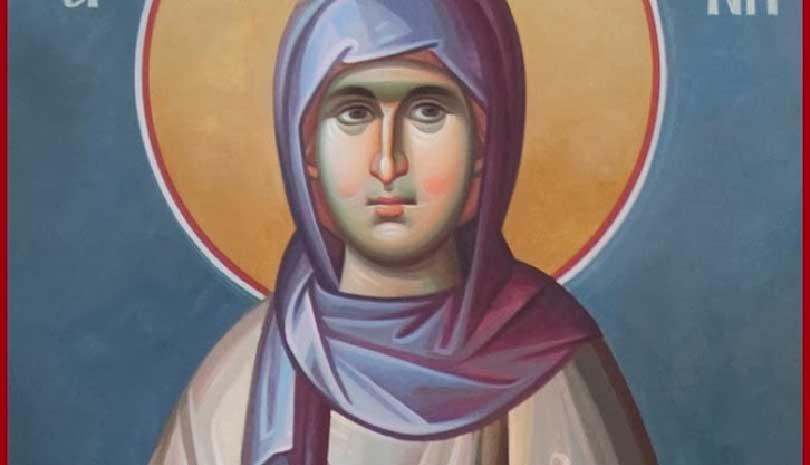 Εορτολόγιο 2020 | 5 Οκτωβρίου σήμερα γιορτάζει η Αγία Χαριτίνη