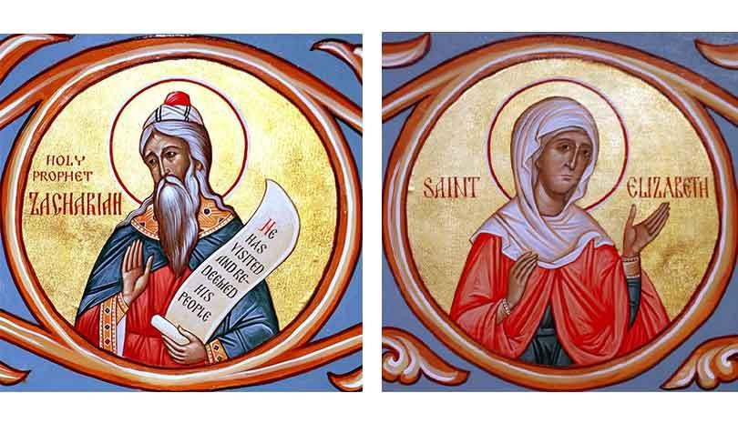Εορτολόγιο 2020 | 5 Σεπτεμβρίου γιορτάζουν ο Προφήτης Ζαχαρίας και η σύζυγος του Ελισάβετ | Εορτολόγιο 2020 | Εορτολόγιο 2020 | 5 Σεπτεμβρίου | Εορτολόγιο 2020 | Ορθοδοξία | online