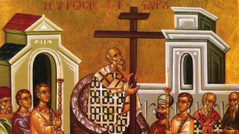 13 Σεπτεμβρίου | Κυριακή προ της Υψώσεως του Τιμίου Σταυρού