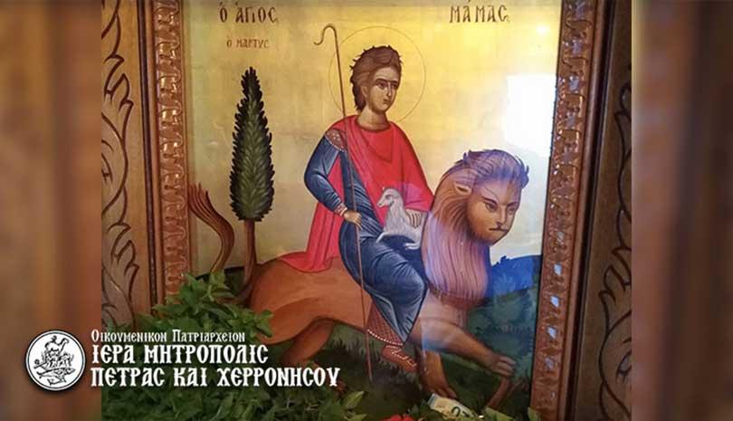 Ιερά Μητρόπολις Πέτρας & Χερρονήσου : «Η χριστιανική συνείδηση των γονέων καθορίζει το μέλλον των παιδιών»