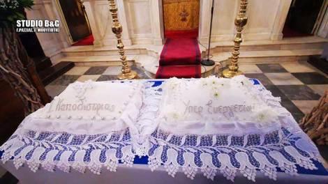 Ναύπλιο : Αρχιερατικό Μνημόσυνο για τον Ιωάννη Καποδίστρια