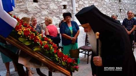 Ναύπλιο : Εορτάστηκε η Αγία Σοφία στον ομώνυμο ιστορικό ναό της πόλης | Ναύπλιο | Ναύπλιο | Ναύπλιο | Ναύπλιο | Ορθοδοξία | online