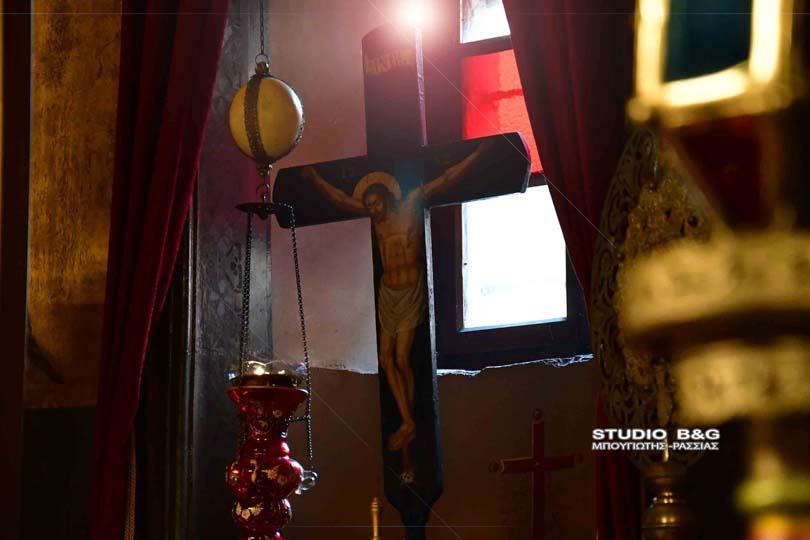 Ναύπλιο : Η εορτή της Υψώσεως του Τιμίου Σταυρού | ΕΚΚΛΗΣΙΑ | Ορθοδοξία | orthodoxia.online | Ναύπλιο |  Ναύπλιο |  ΕΚΚΛΗΣΙΑ | Ορθοδοξία | orthodoxia.online