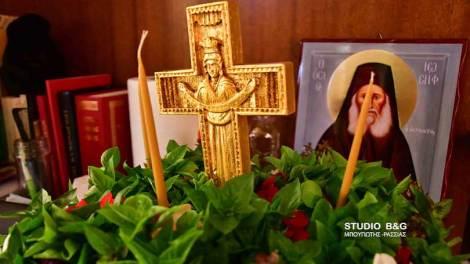 Ναύπλιο : Η εορτή της Υψώσεως του Τιμίου Σταυρού | Ναύπλιο | Ναύπλιο | Ναύπλιο | Ναύπλιο | Ορθοδοξία | online