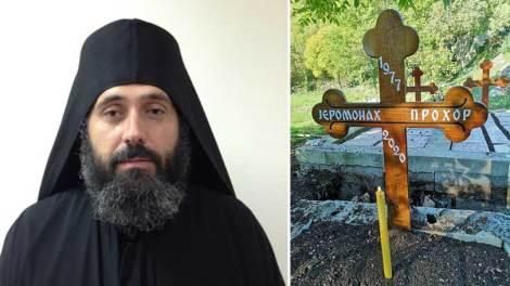 43χρονος Ιερομόναχος νεκρός από κορωνοϊό στη Σερβία