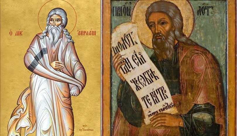 9 Οκτωβρίου | Εορτολόγιο 2020: Δικαίων Αβραάμ και Λωτ του ανεψιού του