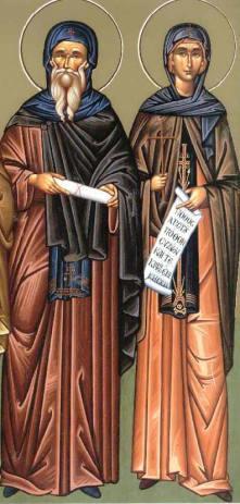 9 Οκτωβρίου | Εορτολόγιο 2020: Όσιοι Ανδρόνικος και Αθανασία η συμβία του | Εορτολόγιο 2020 | Ορθοδοξία | orthodoxia.online | 9 Οκτωβρίου | 9 Οκτωβρίου | Εορτολόγιο 2020 | Ορθοδοξία | orthodoxia.online