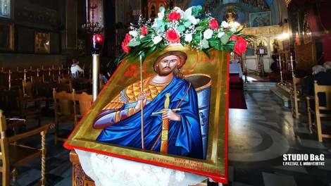 Εόρτασαν τον προστάτη τους Άγιο Αρτέμιο οι αστυνομικοί στο Ναύπλιο