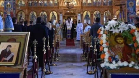 Η Εορτή του Αγίου Αρτεμίου στη Λάρισα