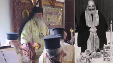 Μητροπολίτης Μόρφου Νεόφυτος: Όσιος Γέρων Ελπίδιος: «Χριστός μεθ΄ ημών στήτω»