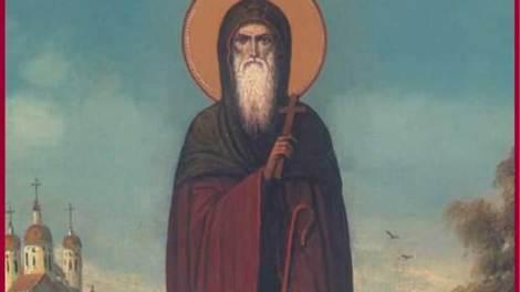 Ο Όσιος Δημήτριος ο Νέος ή Μπασαράμπης γιορτάζει σήμερα 27 Οκτωβρίου