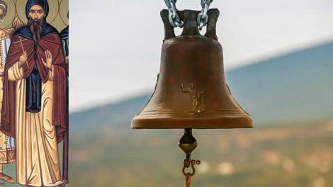Ο Όσιος Στέφανος ο Σαββαΐτης γιορτάζει σήμερα 28 Οκτωβρίου