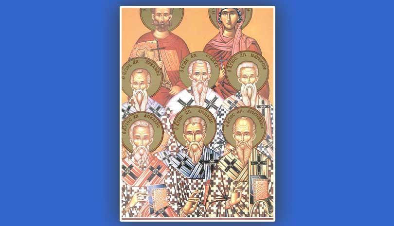 Οι Άγιοι Στάχυς, Απελλής, Αμπλίας, Ουρβανός, Νάρκισσος και Αριστόβουλος οι Απόστολοι από τους Εβδομήκοντα γιορτάζουν σήμερα Σάββατο 31 Οκτωβρίου