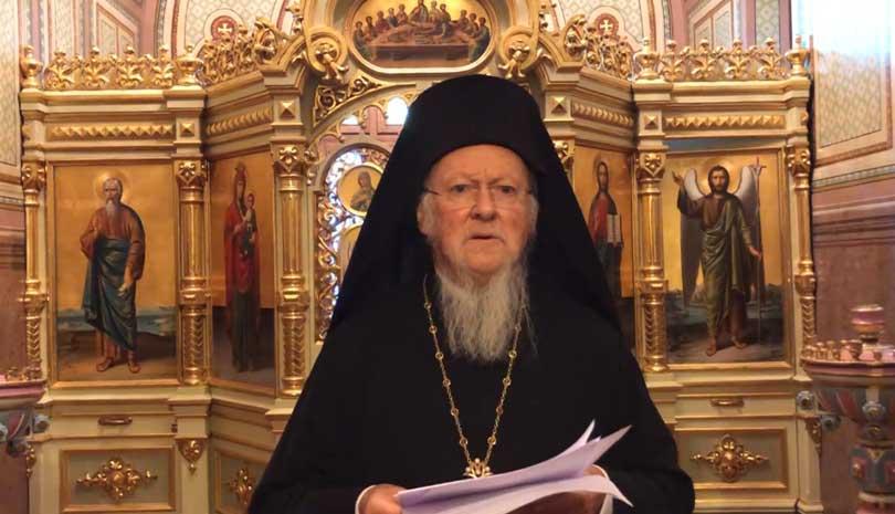 Οικουμενικός Πατριάρχης Βαρθολομαίος: Καλούμε σε μηδενική ανοχή απέναντι στην αδικία
