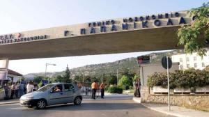 Τον κώδωνα του κινδύνου κρούουν οι διευθυντές Κλινικών στο Νοσοκομείο Παπανικολάου