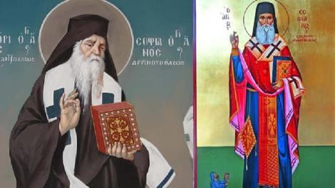 Εορτολόγιο 2020 | 26 Νοεμβρίου σήμερα γιορτάζει ο Άγιος Σοφιανός επίσκοπος Δρυϊνουπόλεως καί Αργυροκάστρου