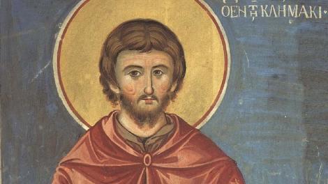 Εορτολόγιο 2020 | 26 Νοεμβρίου σήμερα γιορτάζει ο Όσιος Ακάκιος «ο εν τη Κλίμακι»