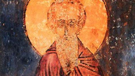 Εορτολόγιο 2020 | 26 Νοεμβρίου σήμερα γιορτάζει ο Όσιος Αλύπιος ο Κιονίτης