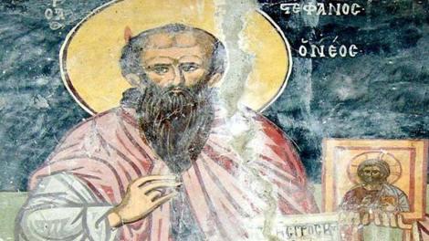 Εορτολόγιο 2020   28 Νοεμβρίου σήμερα γιορτάζει ο Όσιος Στέφανος ο Ομολογητής, ο Νέος